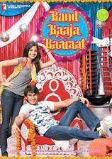 band_baaja_baaraat movie cover
