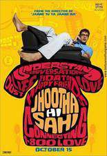 jhootha_hi_sahi movie cover