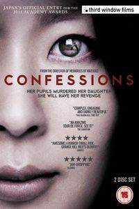 Confessions main cover