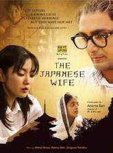 the_japanese_wife movie cover