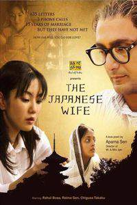 The Japanese Wife main cover