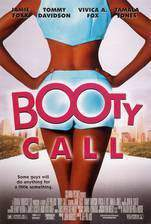 booty_call movie cover