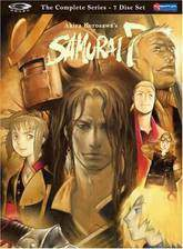 samurai_7 movie cover