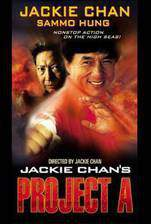 jackie_chan_s_project_a movie cover