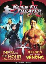 men_of_the_hour movie cover