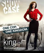 king movie cover