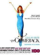 the_comeback_70 movie cover