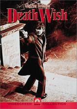 death_wish movie cover
