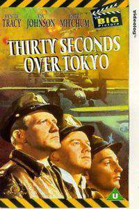 Thirty Seconds Over Tokyo main cover