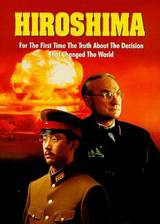 hiroshima movie cover
