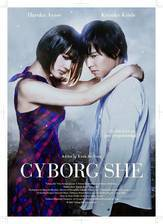cyborg_girl movie cover