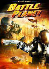 battle_planet movie cover