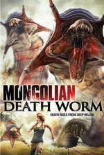 mongolian_death_worm movie cover