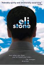eli_stone movie cover