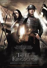 three_kingdoms_resurrection_of_the_dragon movie cover