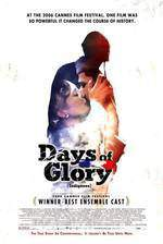 days_of_glory_70 movie cover