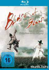 blades_of_blood movie cover