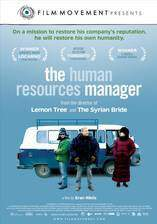 the_human_resources_manager movie cover