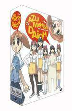 azumanga_daioh_70 movie cover