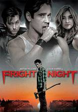 fright_night_2011 movie cover