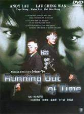 running_out_of_time_70 movie cover