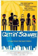 gettin_square movie cover