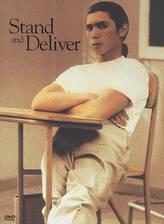 stand_and_deliver_1988 movie cover