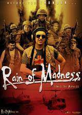 tropic_thunder_rain_of_madness movie cover