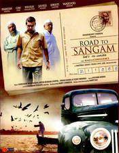 road_to_sangam movie cover