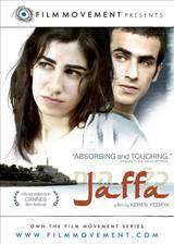 jaffa movie cover
