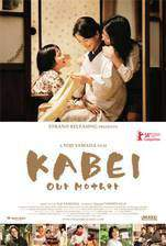 kabei_our_mother movie cover