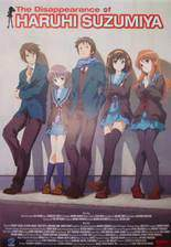 the_disappearance_of_haruhi_suzumiya movie cover