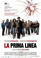 the_front_line_2010 movie cover