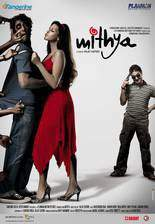 mithya movie cover