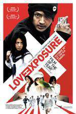 love_exposure movie cover