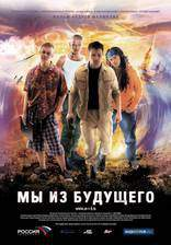 we_are_from_the_future_back_in_time movie cover