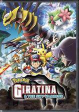 giratina_and_the_sky_warrior movie cover