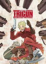gekijouban_trigun_badlands_rumble movie cover