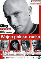 wojna_polsko_ruska movie cover