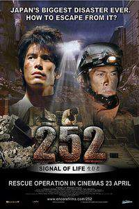 252: Signal of Life main cover