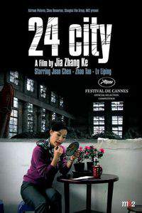 24 City main cover