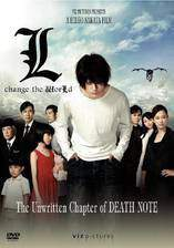 death_note_l_change_the_world movie cover