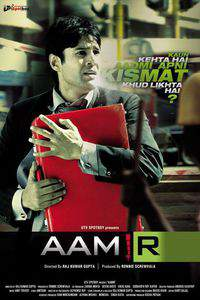 Aamir main cover