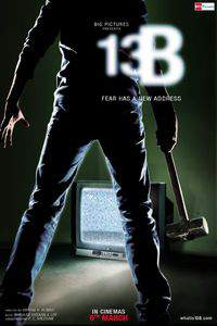 13B: Fear Has a New Address main cover