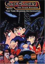 detective_conan movie cover