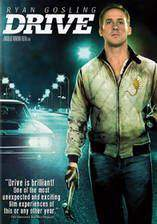 drive_2011 movie cover