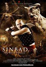 sinbad_the_fifth_voyage movie cover