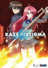 kaze_no_sutiguma movie cover