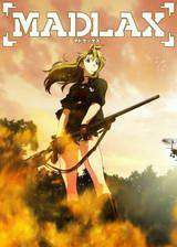 madlax movie cover