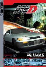 initial_d movie cover